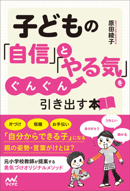 child_book_photo